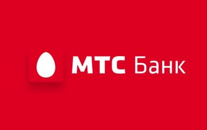 Рефинансирование МТС Банк